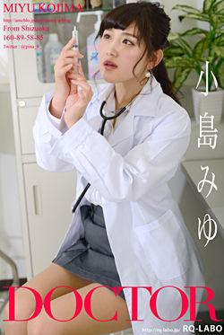 小島みゆの画像 p1_5
